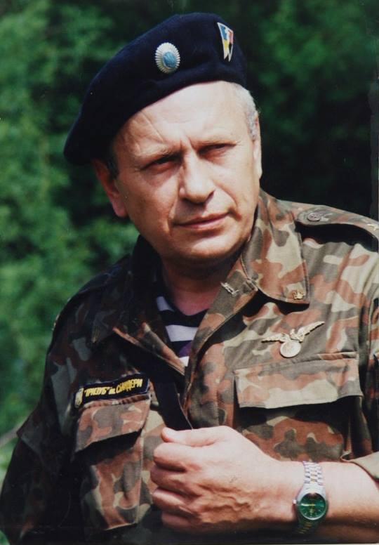 Василь Іванишин