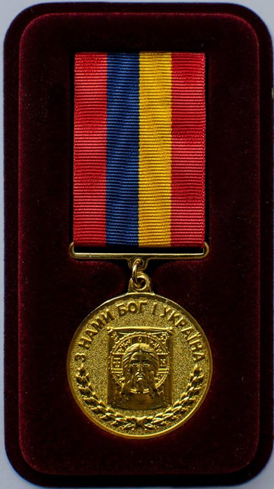 Medal For the sacrifice and love for Ukraine