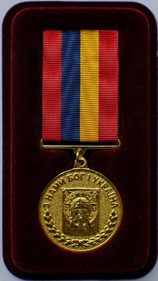 """Офицер 72-ой ОМБр Гарнага награжден церковной медалью """"За жертвенность и любовь к Украине"""" - Цензор.НЕТ 1777"""