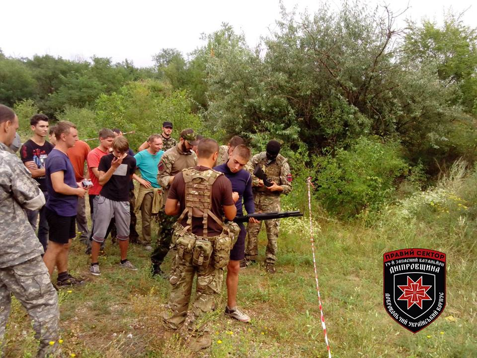 The military training Kryvyi Rih