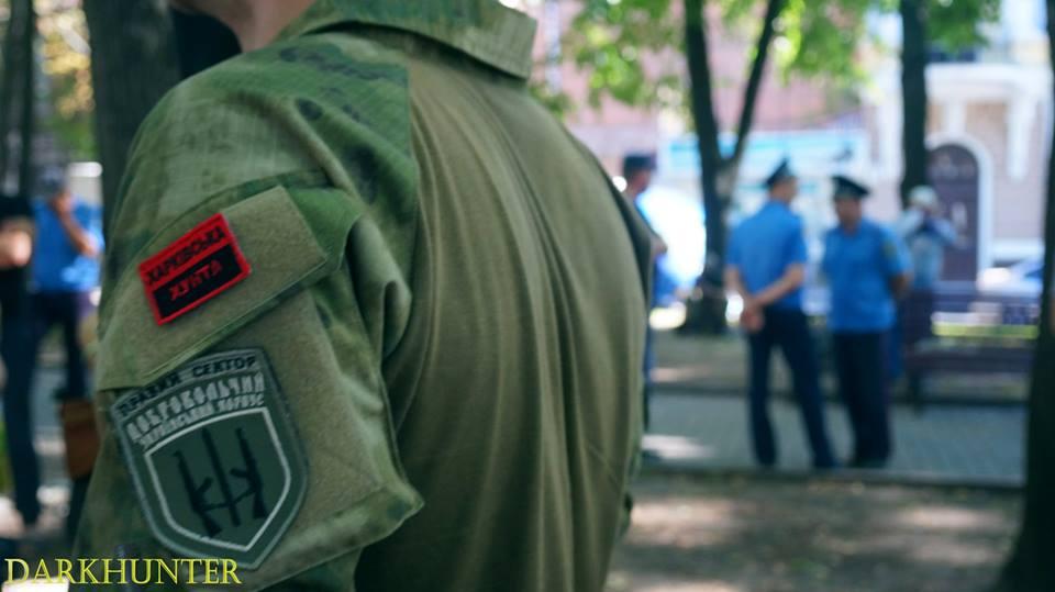 Харківські патріоти завадили Опозиційному блоку