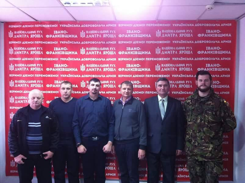 Ivano-Frankivsk cell reports