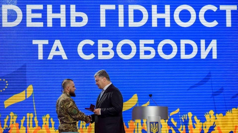 Указом Президента добровольці-націоналісти отримали високі державні нагороди
