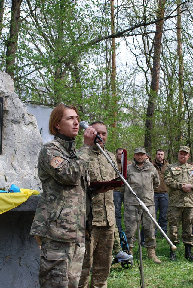"Awarding with ""The People's Hero of Ukraine"" on the base of the 5th SBAT"
