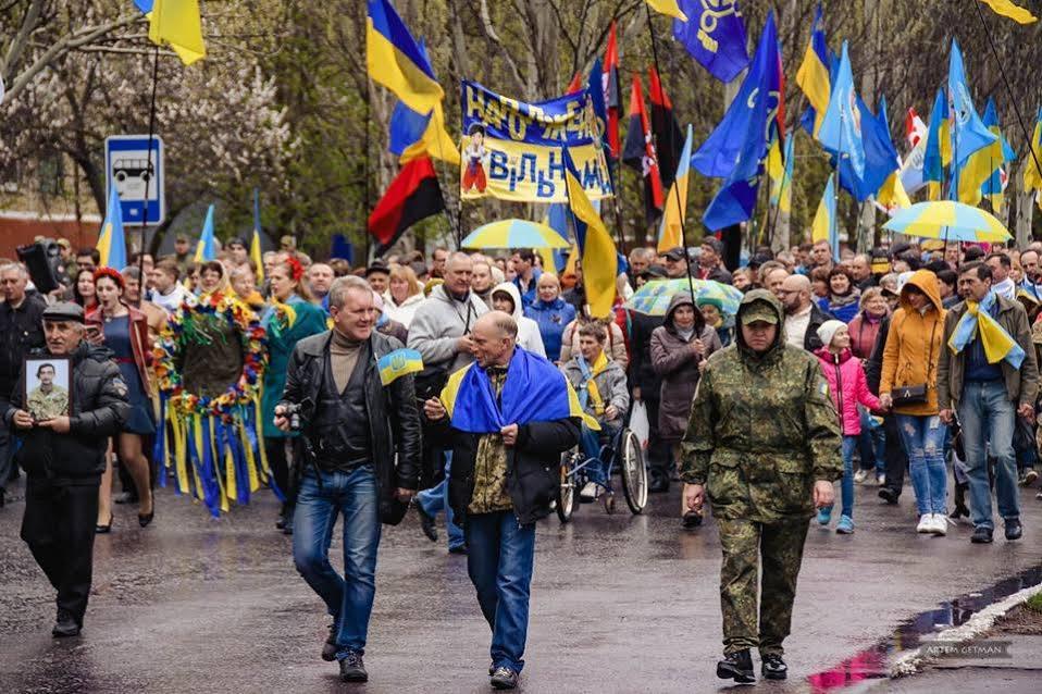 День Вільних Людей на Донеччині