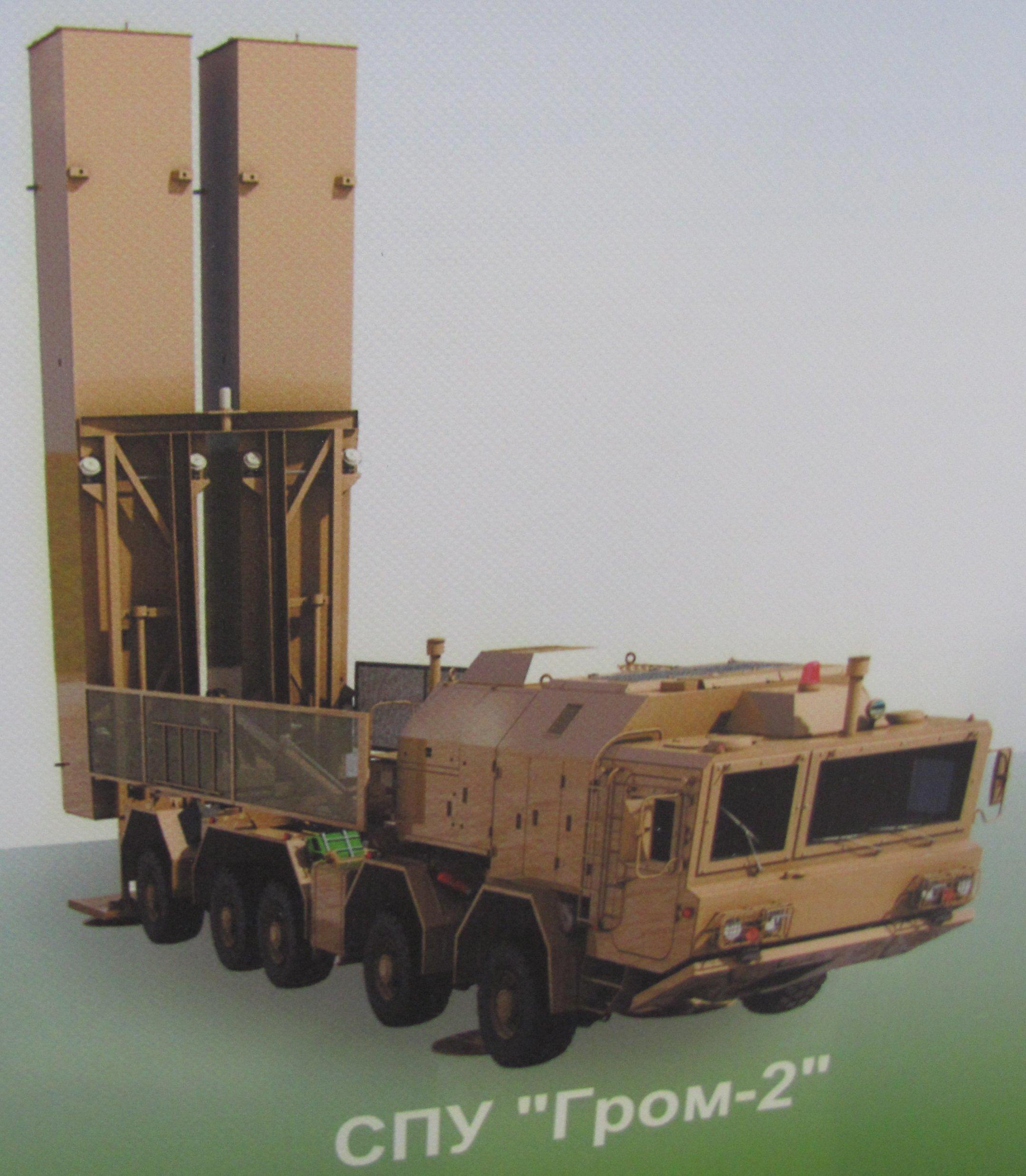 «Грім-2» — мобільна пускова установка