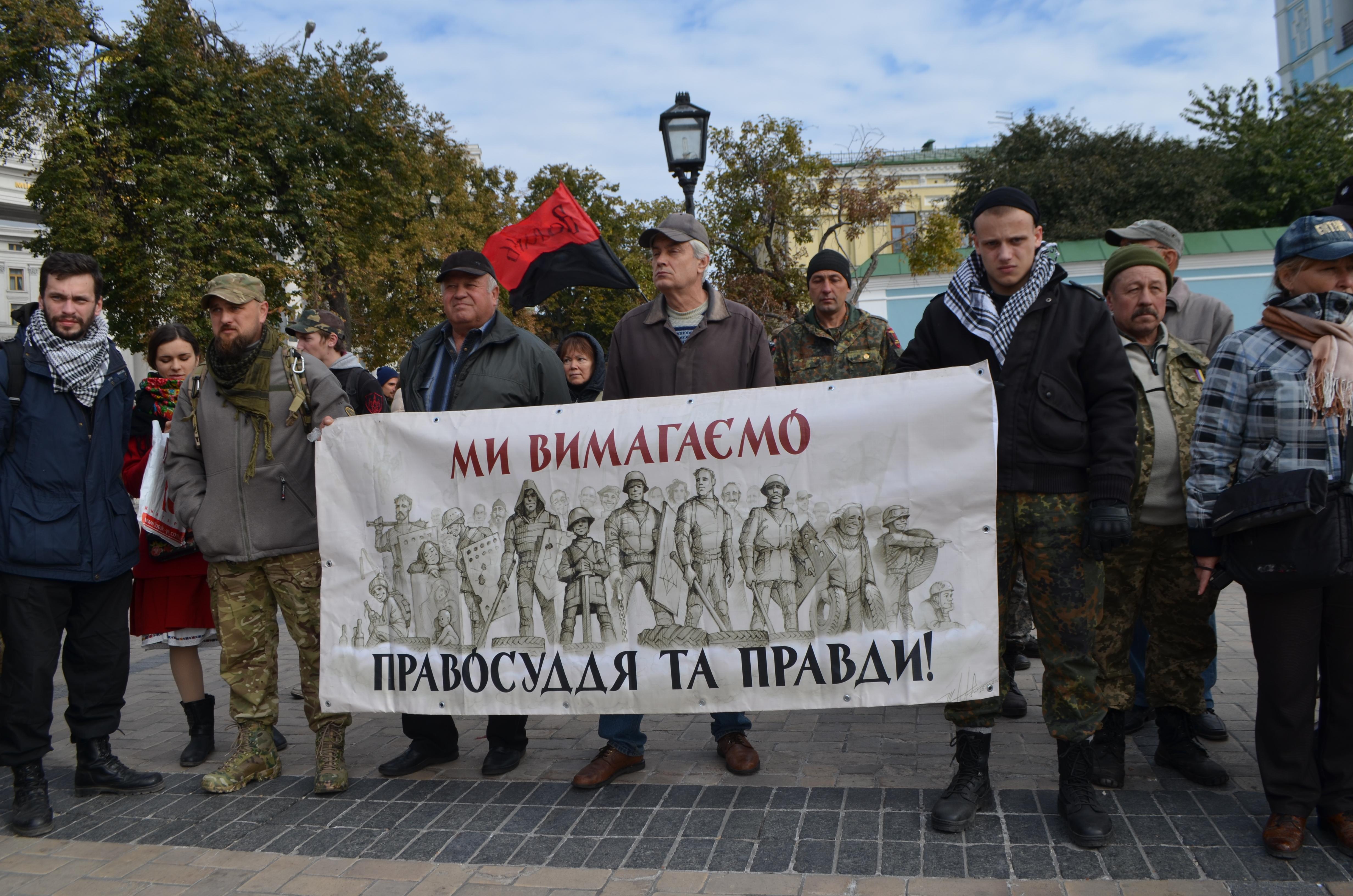 Марш Героїв 14.10.2015. Фото: друг Борис