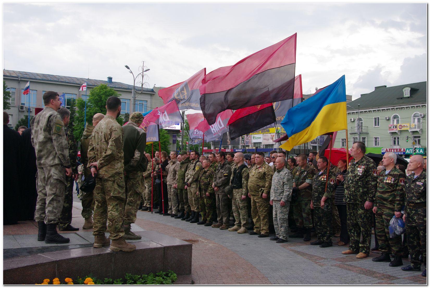 Авто-мото пробіг «Вшануй Героїв, Україно!» ч.2
